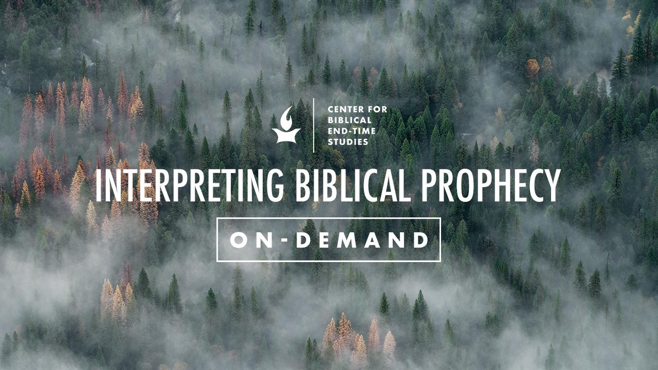 Interpreting Biblical Prophecy