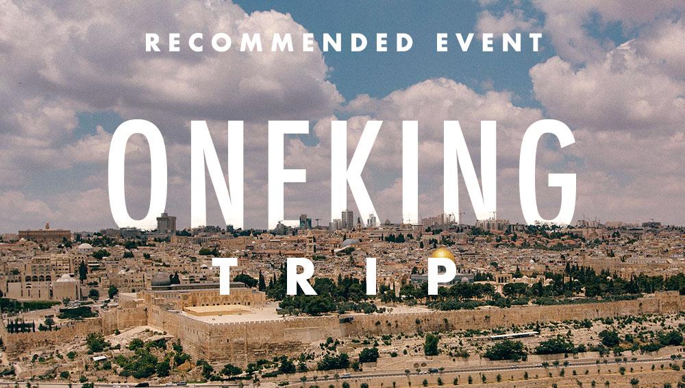 event_onekingtrip_nj