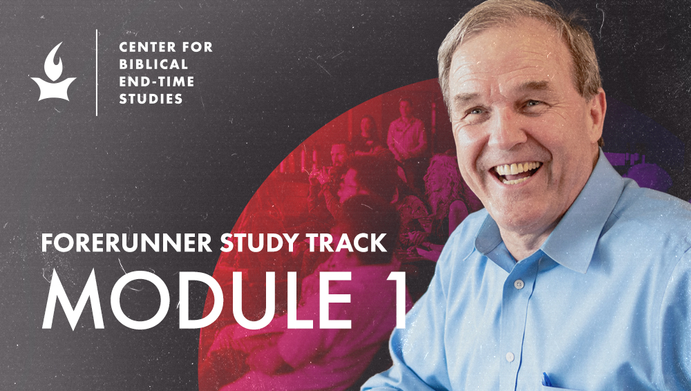 [The Forerunner Study Track Module 1] Isaiah Part 1
