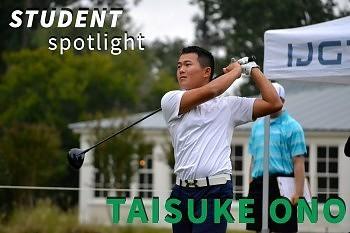 Ono-Taisuke-A-350x233