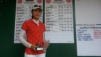 Zhang and Luo shine at AJGA E-Z-GO Championship