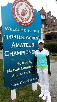 Zhang set to compete at U.S. Women's Amateur