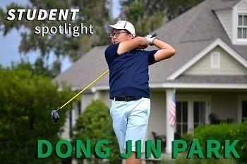Student Spotlight: Dong Jin Park