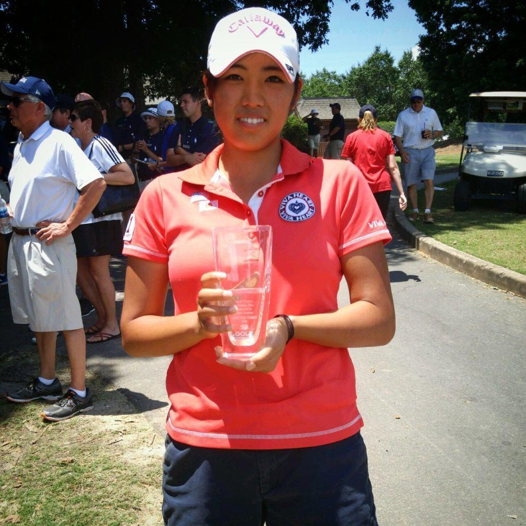 Haruka Shintani