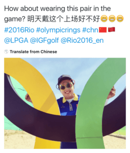 This IJGA Alum is ROCKING those Olympic Ring Glasses.