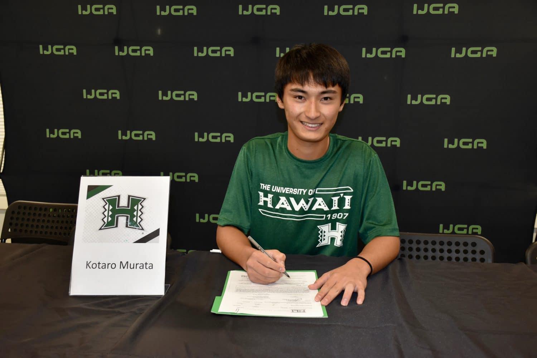 Kotaro Murata Commits to University of Hawaii's Men's Golf Team