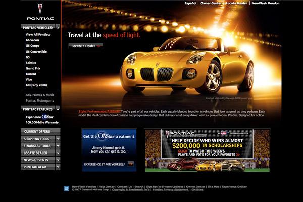 Pontiac.com