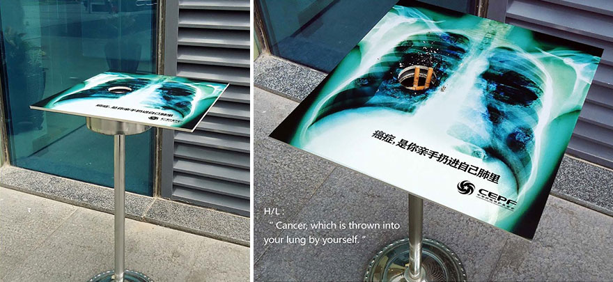 public-interest-public-awareness-ads-7
