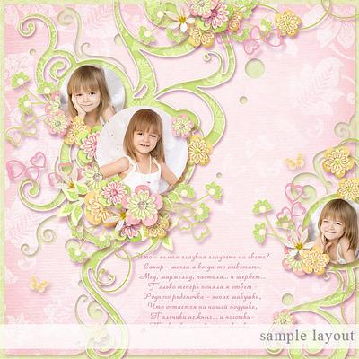 Smile_and_joy_pack-5