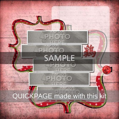 A_tomato_color_12x12_photobook-003_copy