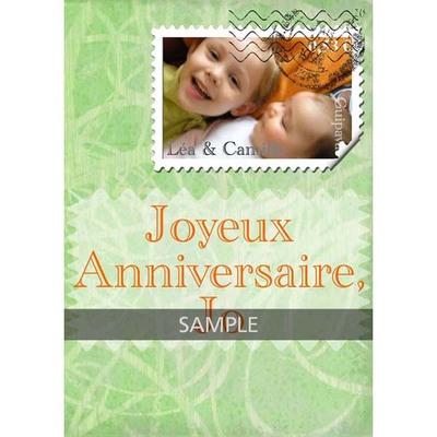 2006_024-_visitecamille_anniv_72-1000_copy