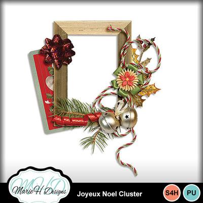 Joyeux_noel_cluster