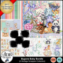 Hs_bygonebaby__bundle_small
