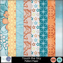 Pbs_touch_the_sky_pattern_ppr_small