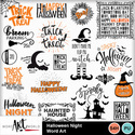 Halloween_night_word_art_small