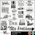 Hot_diggity_dog_word_art_small
