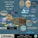 Water-beach_word_art_mega_pack-01_small