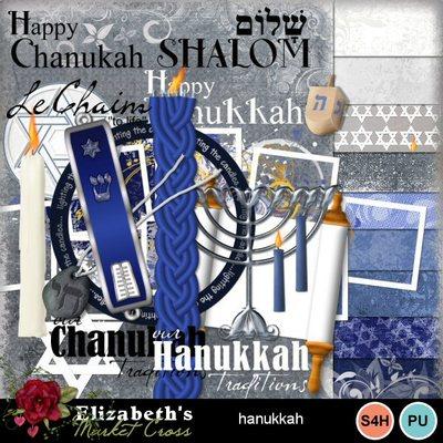 Hanukkah-001