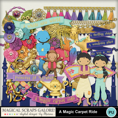 A-magic-carpet-ride-2