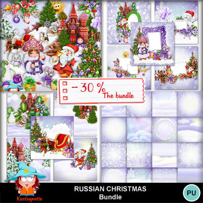 Kastagnette_russianchristmas_fp_pv