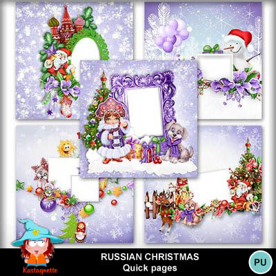 Kastagnette_russianchristmas_qp_pv