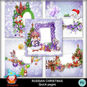 Kastagnette_russianchristmas_qp_pv_small
