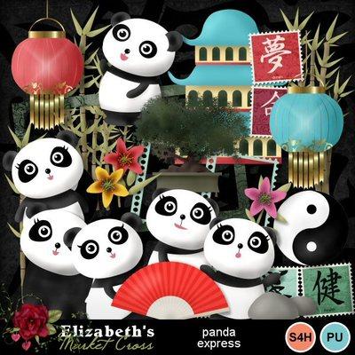 Pandaexpress-001