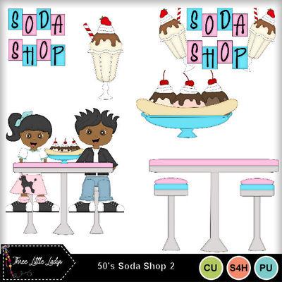 50s_soda_shop_sfrican