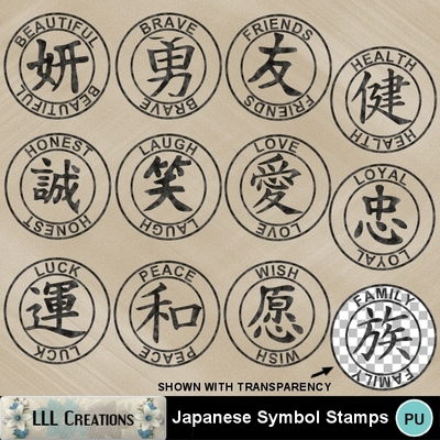 Japanese_symbol_stamps_-_1