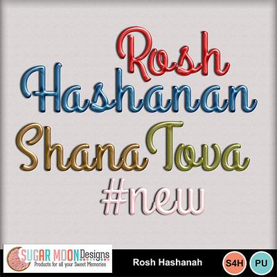 Roshhashana_appreview