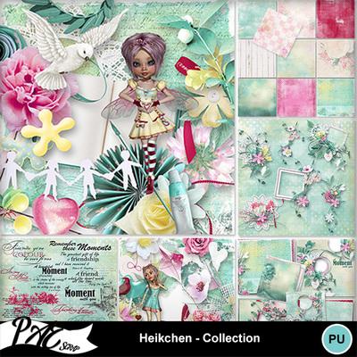 Patsscrap_heikchen_pv_collection