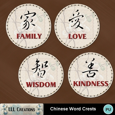 Chinese_word_crests-01