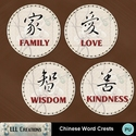 Chinese_word_crests-01_small