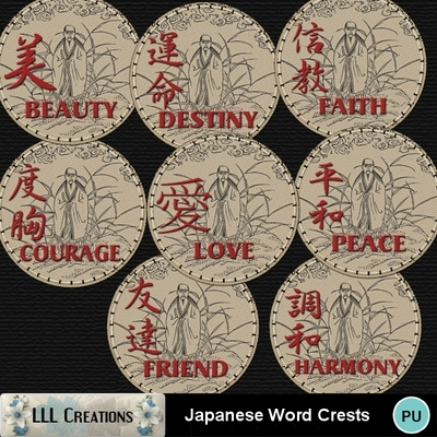 Japanese_word_crests-01