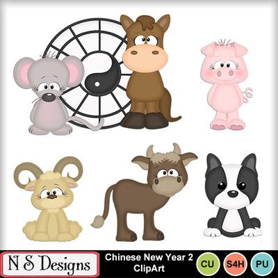 Chinese_new_year_2_ca