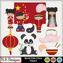 World_kids_china_ca_small