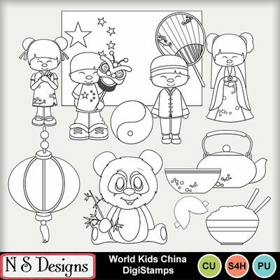 World_kids_china_ds