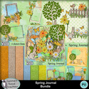 Csc_spring_journal_wi_bundle_small