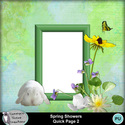 Csc_spring_showers_wi_qp_2_small