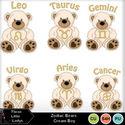 Zodiac_bears_cream_boy-tll_small
