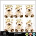 Zodiac_bears_cream-tll_small