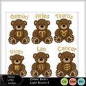 Zodiac_bears_light_brown_1-tll_small