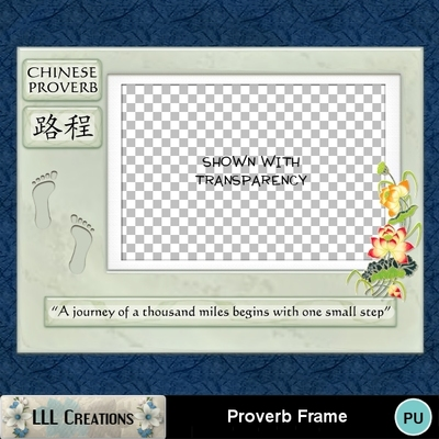 Proverb_frame_-_01
