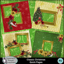 Csc_classic_christmas_wi_qps_small