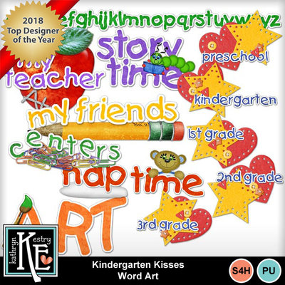 Kindergarten-kisses-word-ar