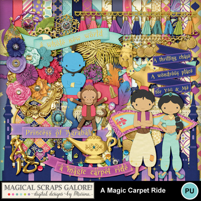 A-magic-carpet-ride-1