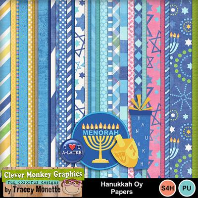 Cmg-hanukkah-oy-pp-mm