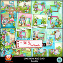 Kastagnette_likemomanddad_fp_pv_small