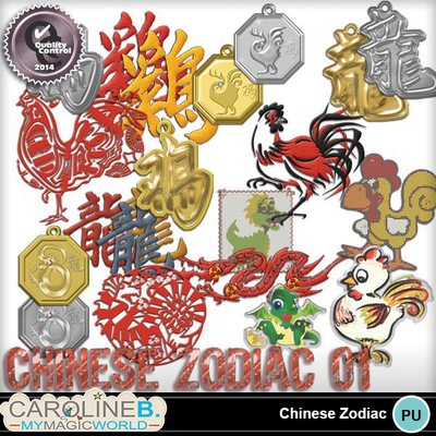 Chinese-zodiac-01-dragon-rooster_1