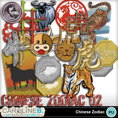 Chinese-zodiac-02-tiger-ox_1